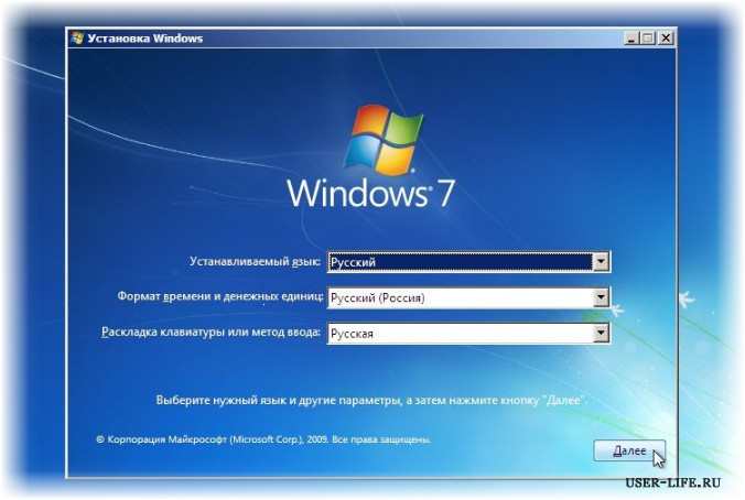 okno-ustanovki-Windows-7